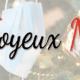 Ritournelle: bonne fêtes de fin d'année 2020!